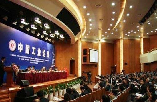 五家行业企业联合签订《北京宣言》倡导绿色低碳环保