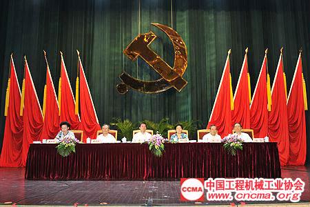 国务院国资委庆祝中国共产党成立90周年大会现场