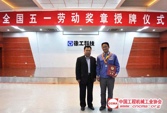 全国中华总工会向技能大赛冠军颁发五一劳动奖章