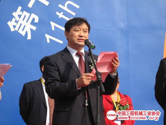 中国工程机械工业协会秘书长苏子孟致开幕辞
