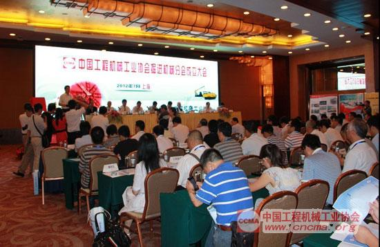 掘进机械分会在上海成立