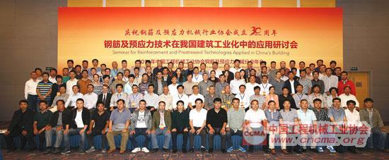 河北新世纪机械零部件公司