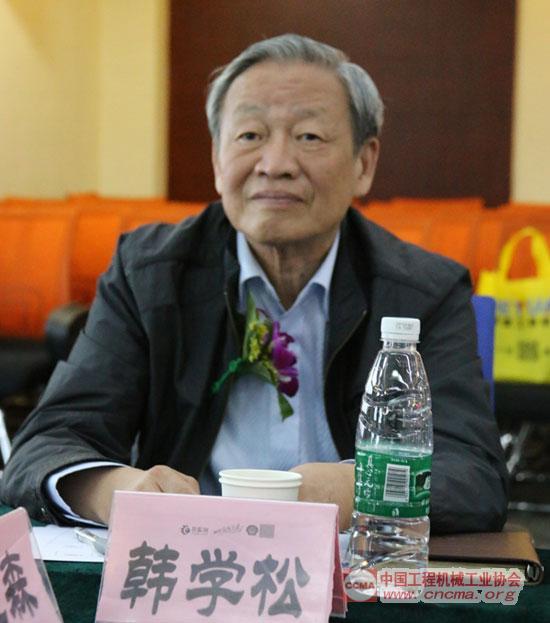 中国工程机械工业协会名誉会长兼首席顾问 韩学松