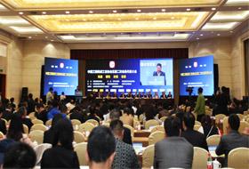 The 14th Beijing International Construction