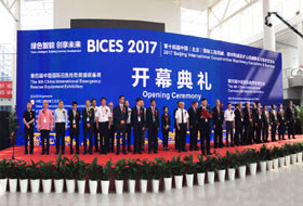 Opening Ceremony of BICES 2017