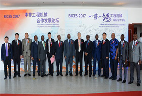 China-Africa Construction Machinery Cooperation and Development Forum successfully held in Beijing