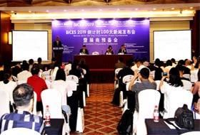 """May 29,""""BICES 2019 Countdown 100-day Press Conference & Exhibition Preparatory Meeting"""" held in Beijing by the organizers and the representatives of exhibitors and media."""
