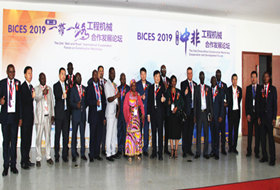 The 2nd China-Africa Construction Machinery Cooperation and Development Forum successfully held in Beijing on September 6, 2019.