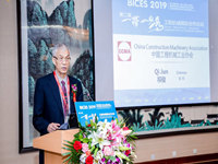 """""""The 2nd """"Belt and Road"""" International Cooperation Forum on Construction Machinery was held in Beijing  on September 5, 2019."""